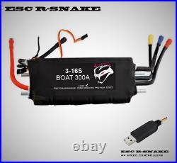 300A Boat ESC 3-16S LiPo R-Snake for Brushless Motors Marine + USB LINK