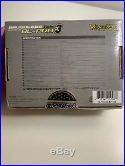 Yokomo BL-PRO 3 Turbo Combo, Brushless Motor + Speed Controller For Drift Cars